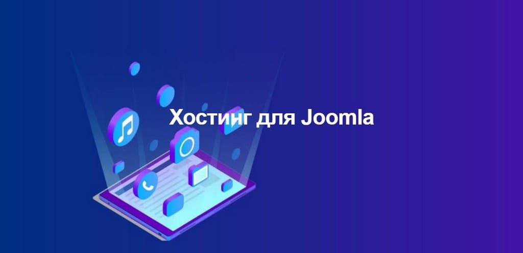 сервисы регистрации доменов su