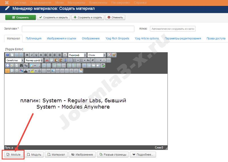System Regular Labs