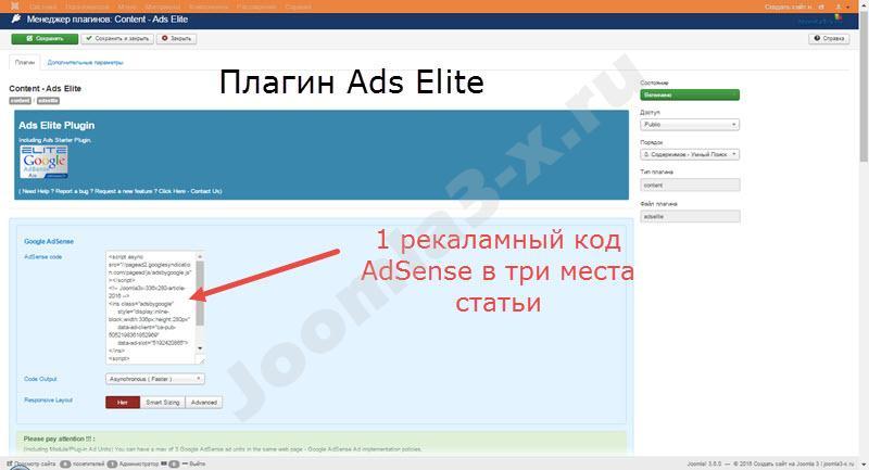 Реклама на сайтах joomla которой осуществляются рекламные мероприятия содействующие рекламации товаров