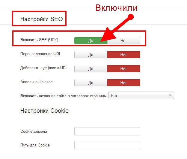 Как сделать чпу на сайте php самостоятельной создание сайтов