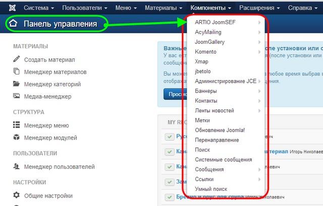 бесплатная регистрация доменов ml