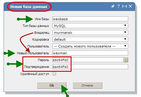 Как сделать базу данных в с