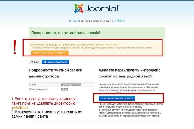 регистрация почты на яндексе со своим доменом на