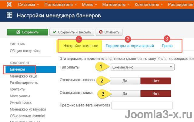 Joomla контекстная реклама яндекс директ в регионах