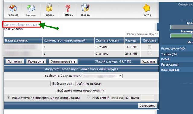 регистрация домена ташкент