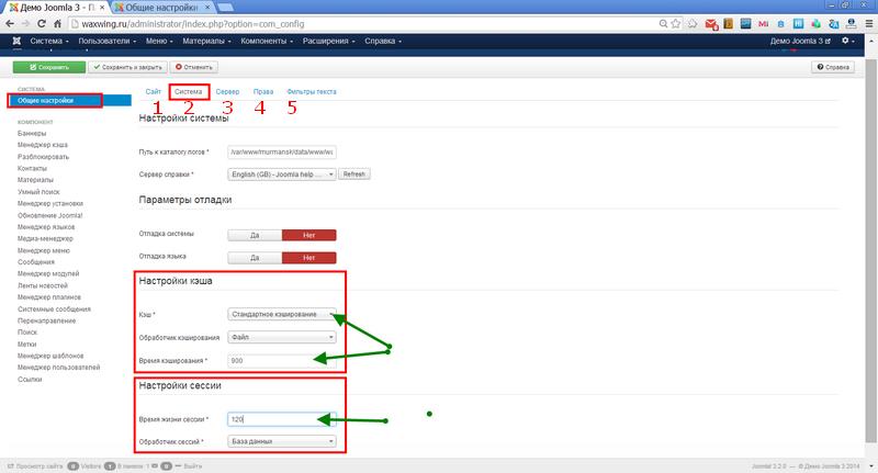 Настройка joomla 3 на хостинге как перенести вордпресс на другой хостинг и домен