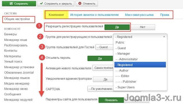 Настройка почты для сайта joomla 3 первым и вероятно самым важным показателем при выборе хостинга есть