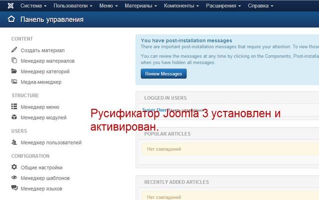 image Интернет знакомство ru