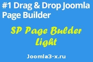 SP Page Bulder Light