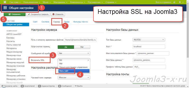 оптимизация и раскрутка сайтов как раскрутить сайта за 7ч 38мин