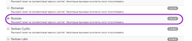 Ustanovka-Joomla-3-na-khosting-08