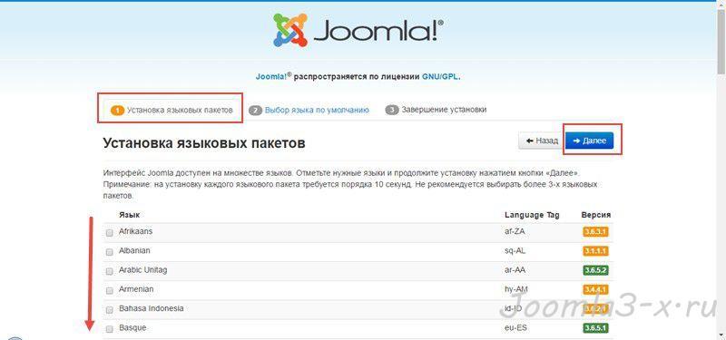 установка joomla на хостинг видео