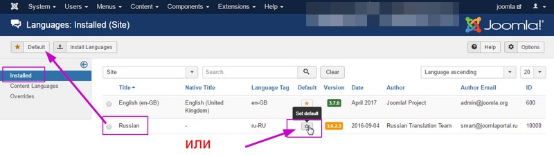 Languages Installed joomla Administration 1