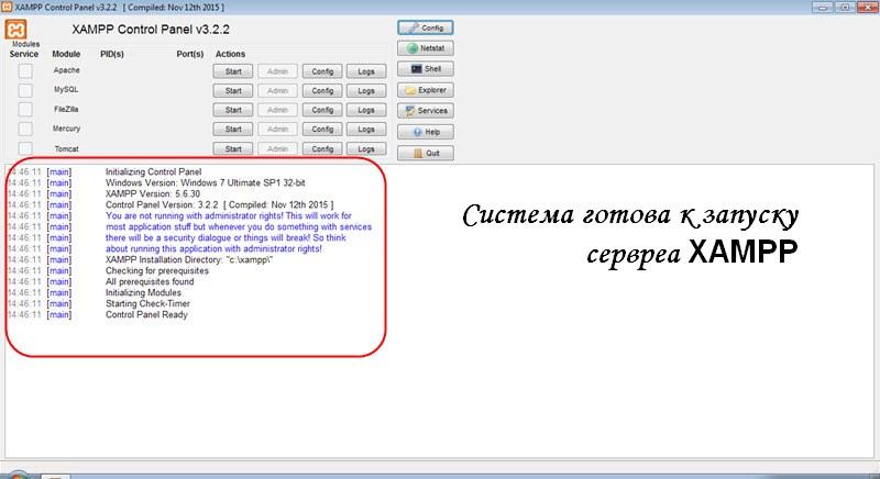 Перенос сайта с хостинга на xampp домен это хостинг
