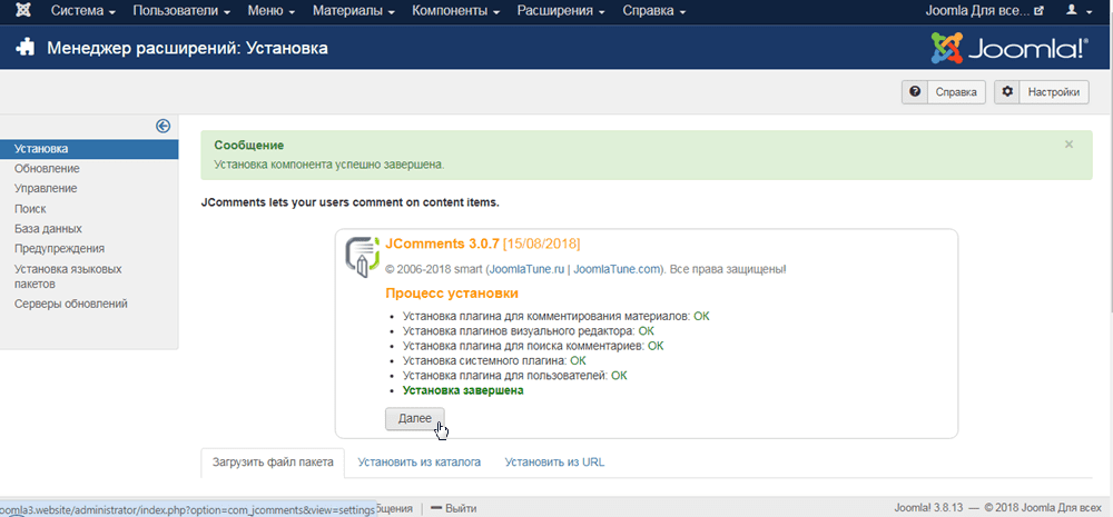 comments Joomla components 3