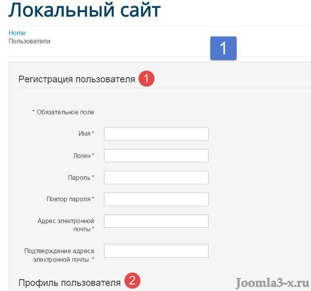 Как сделать регистрацию обязательной