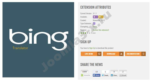 joomla bing translate 1