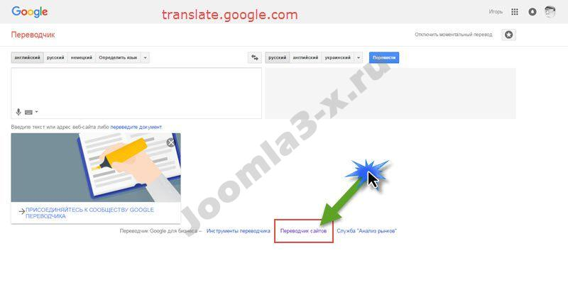 translate google com 1 1