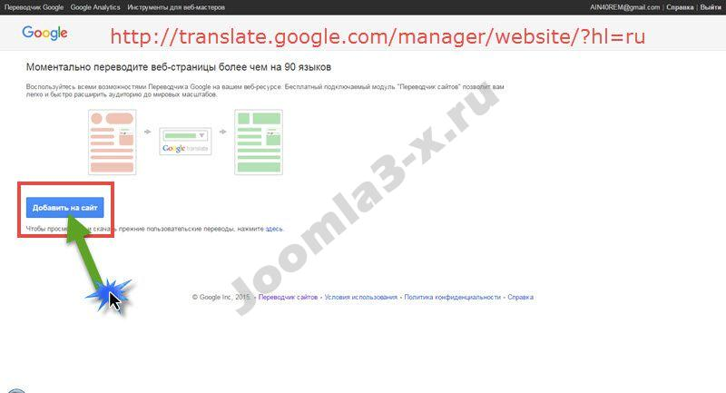 translate google com 2 1