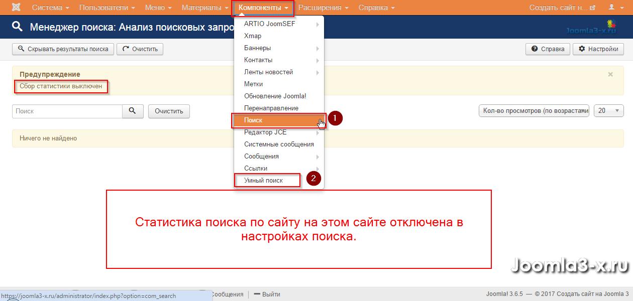 Добавление новости в раздел (joomla): http://novostionez.fmc-securities.ru/novosti/kak-ustanovit-novosti-dlya-joomla.html