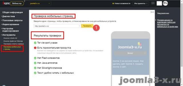 Дизайн для joomla 3