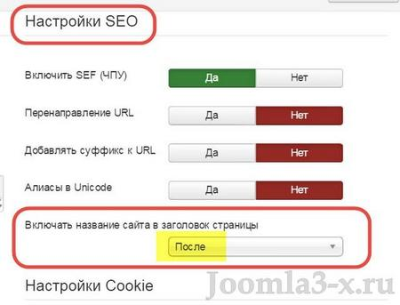 site joomla title browser 6