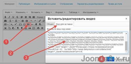 Как вставить логотип на html