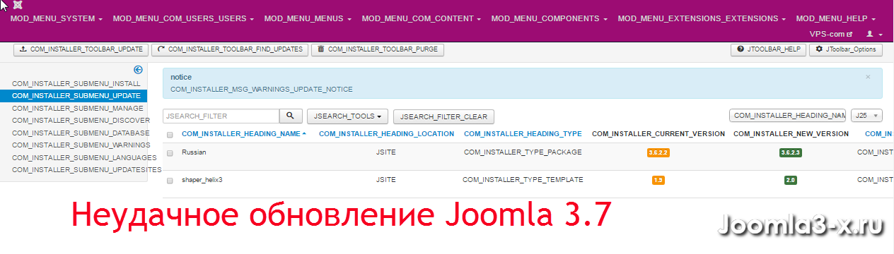 update joomla3 7 screen1
