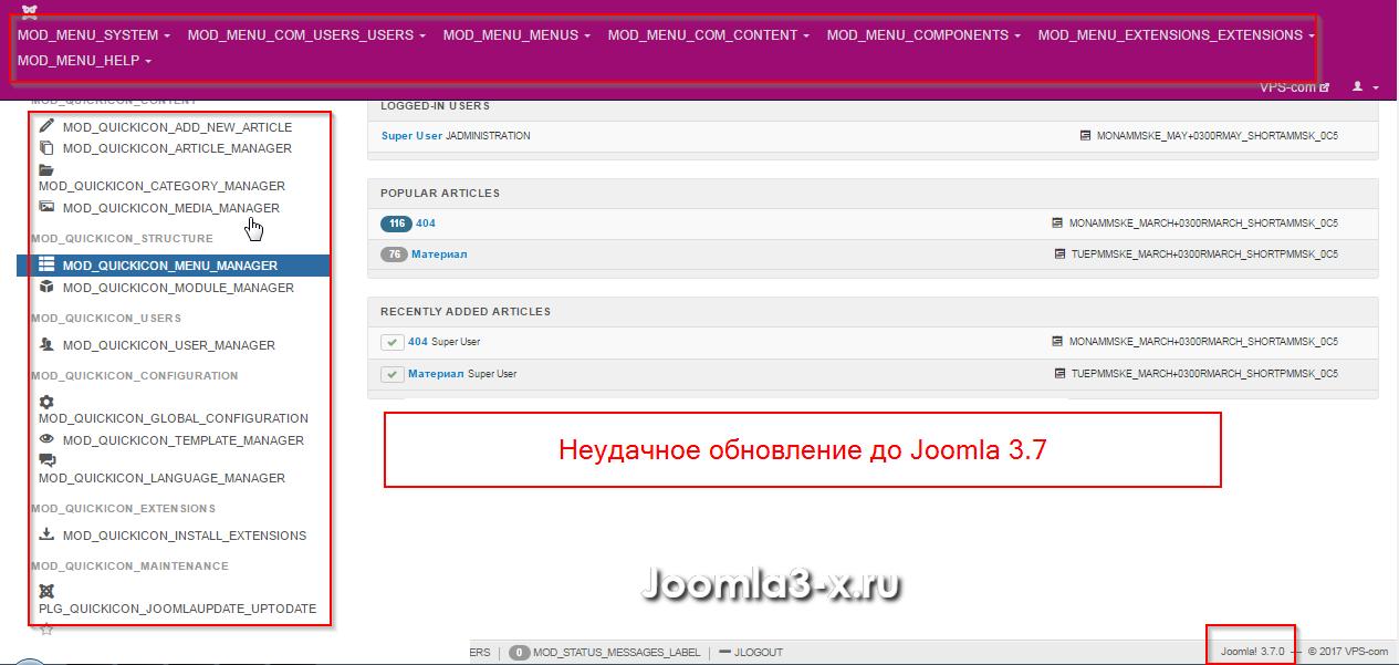 регистрация домена за 90