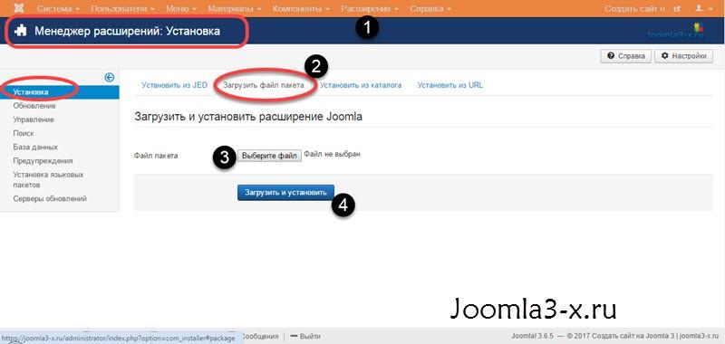 площадка для регистрации домена